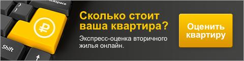 Инвалидам и многодетным семьям разрешили бесплатную парковку в центре Москвы - PRO Недвижимость