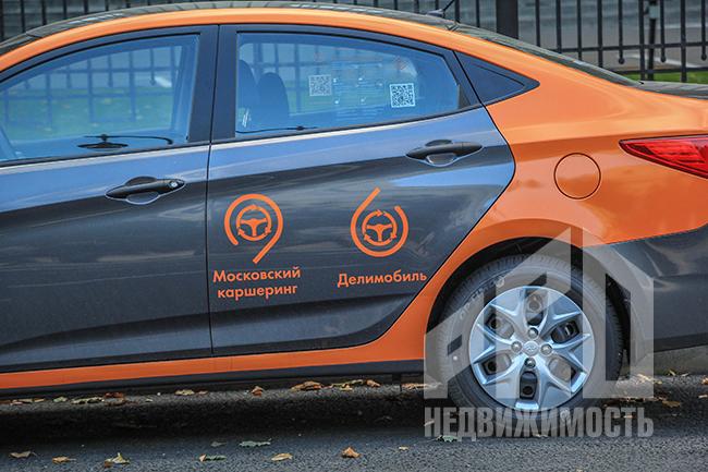В Москве заработал первый каршеринг с машинами Lada Granta