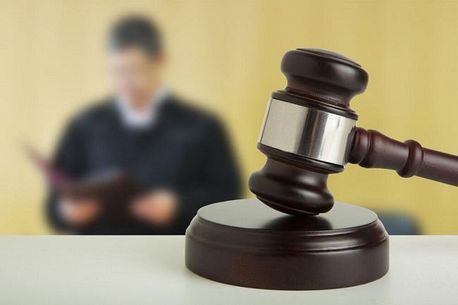 За нарушение законодательства предусмотрена административная ответственность