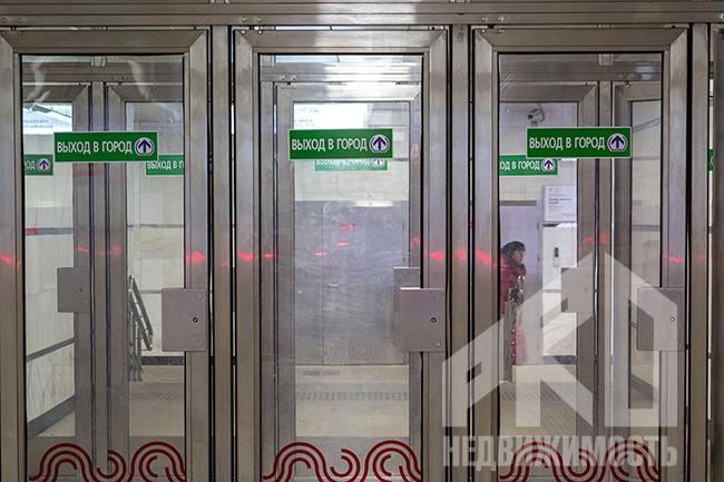 корень, в во сколько открывается метро Слуцкая